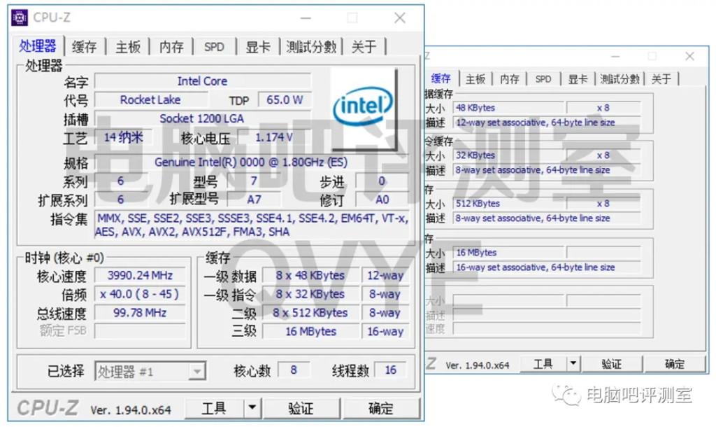 Intel Core i9-11900 CPU-Z