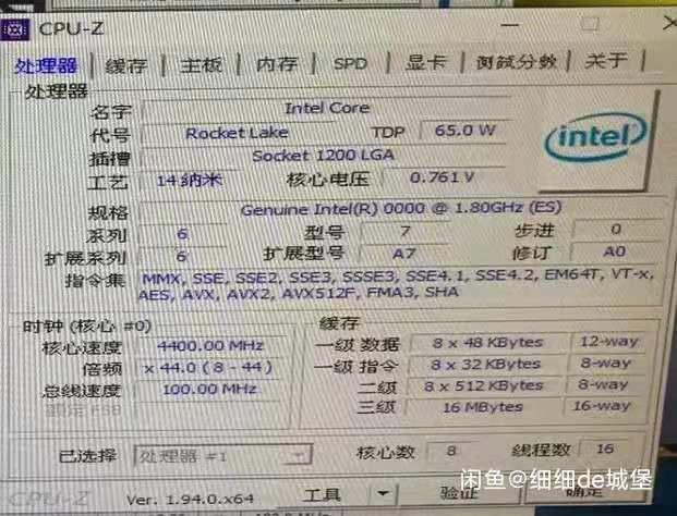 Performance Intel Core i9-11900 sous CPU-Z