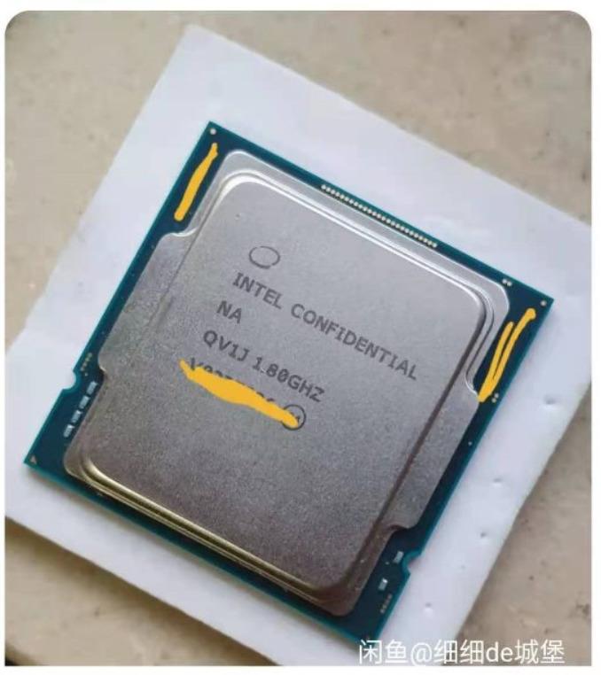 Photo Intel Core i9-11900K