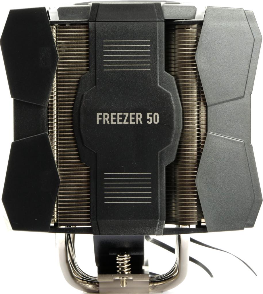 Arctic Cooling Freezer 50 A-RGB côté