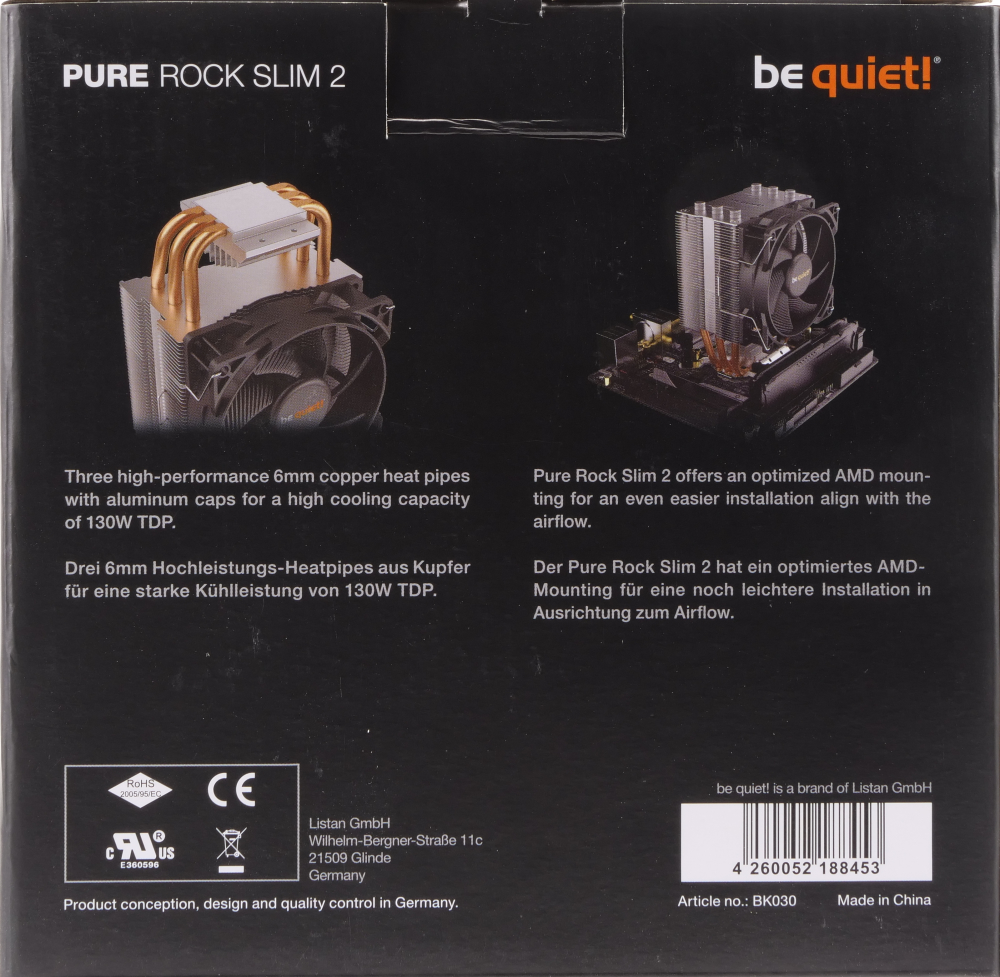 bequiet! Pure Rock Slim 2 boite